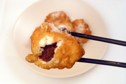 Souffle Egg White Balls With Red Bean Paste Recipe Recipe ...