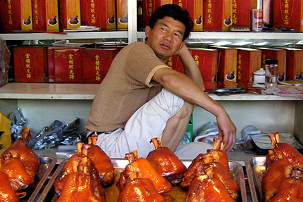Read more about the article The State of Chinese Food in America