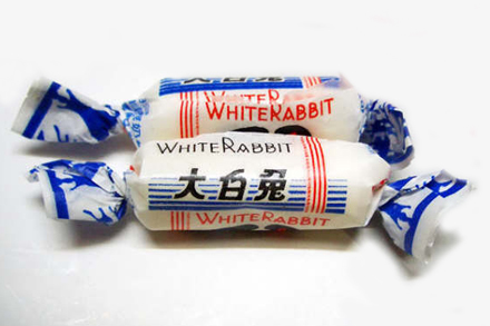 Read more about the article The White Rabbit Candy Incident