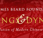 Dumplings and Dynasties