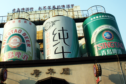 The Tsingtao Beer Story