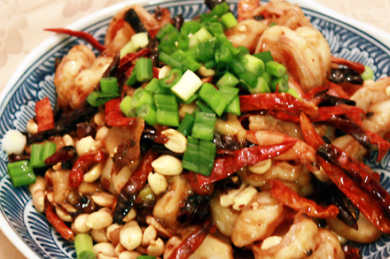 Kung Pao Shrimp and Scallop