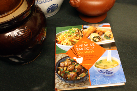 Diana Kuan's The Chinese Takeout Cookbook