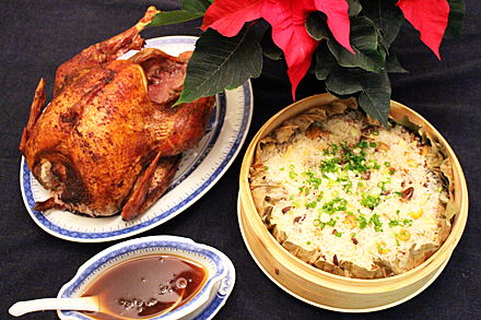 Christmas Turkey Chinese Style